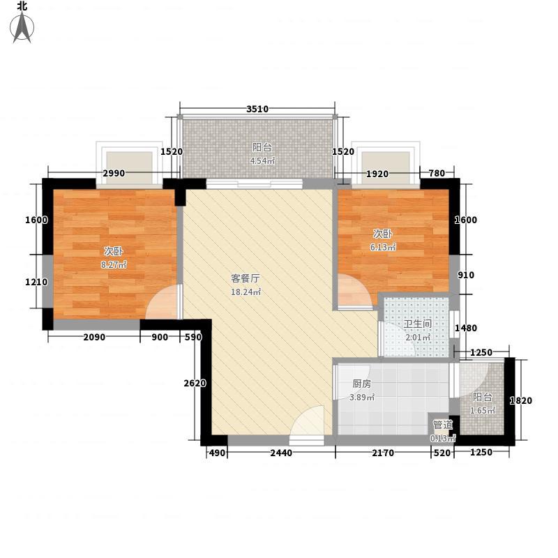 一城峰景59.28㎡一城峰景户型图一单元F单位3#21奇数层2室2厅1卫1厨户型2室2厅1卫1厨
