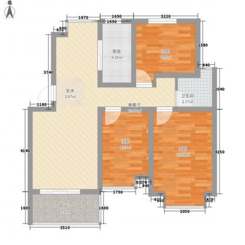 骏和天城3室1厅1卫1厨98.00㎡户型图