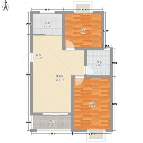 星月城2室1厅1卫1厨63.12㎡户型图