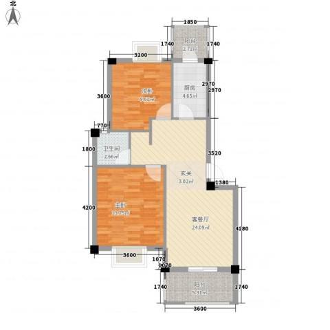 盛世嘉苑2室1厅1卫1厨75.00㎡户型图