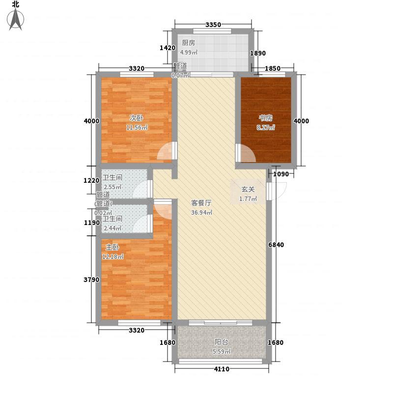 百商・百乐苑121.27㎡标准D户型3室2厅2卫1厨