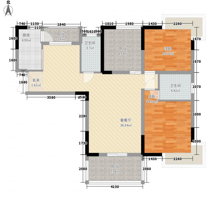 玉龙居111.00㎡C-C1型户型2室2厅2卫1厨