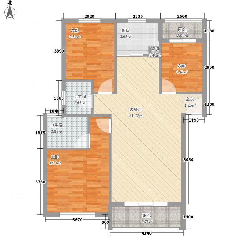 盘龙新天地112.17㎡盘龙新天地户型图一期C户型3室2厅2卫户型3室2厅2卫