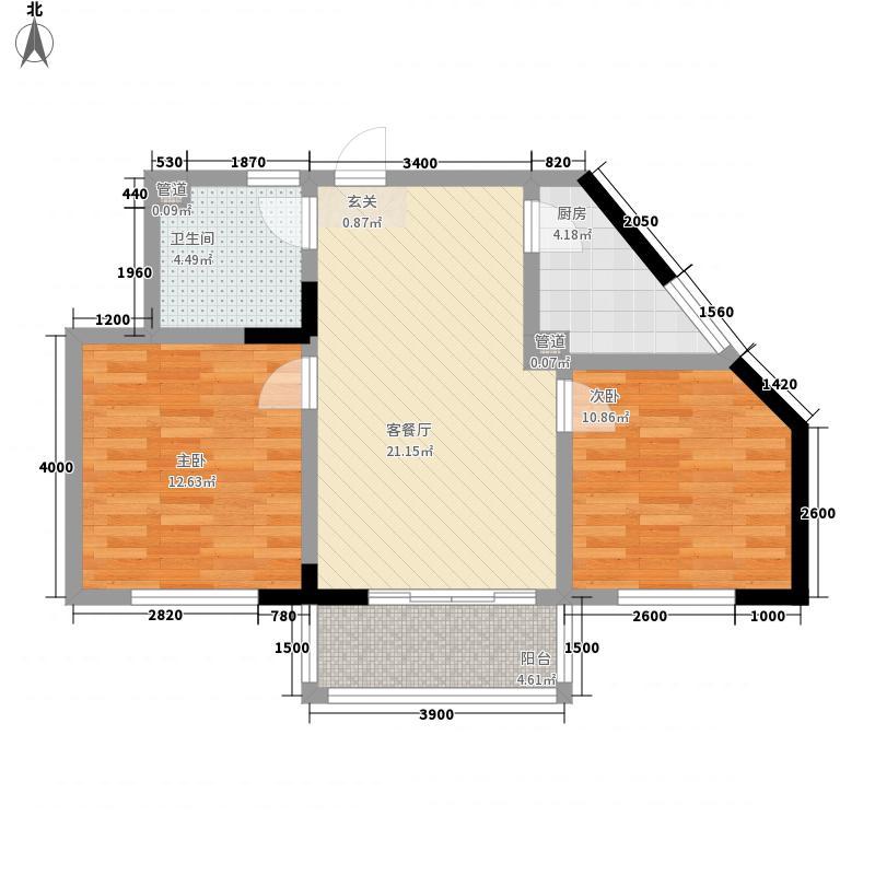 南都云庭83.00㎡南都云庭户型图西座A2户型2室2厅1卫1厨户型2室2厅1卫1厨