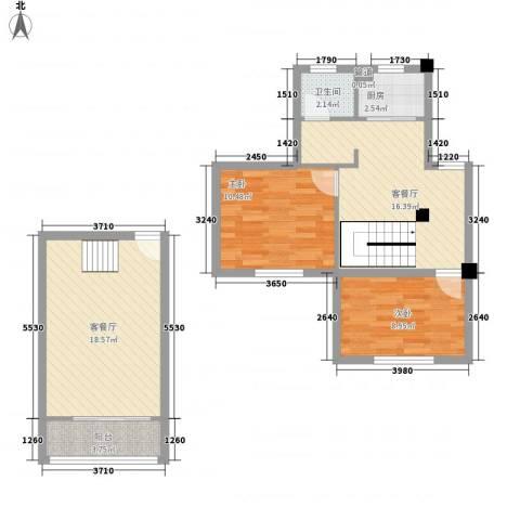 巴黎春天2室2厅1卫1厨90.00㎡户型图