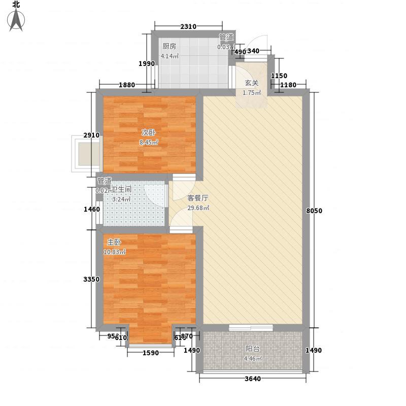 东城100(微笑城堡)87.69㎡东城100(微笑城堡)户型图户型F2室2厅1卫户型2室2厅1卫
