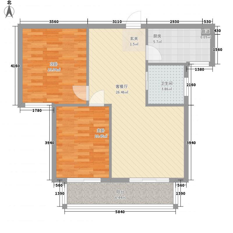 畔山御景83.78㎡畔山御景户型图1-5号楼B户型2室2厅1卫1厨户型2室2厅1卫1厨