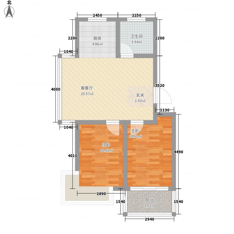 观海听涛77.28㎡户型2室1厅1卫1厨