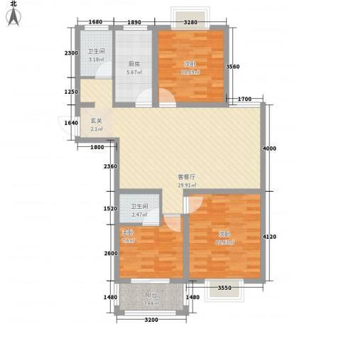 星月城3室1厅2卫1厨75.41㎡户型图
