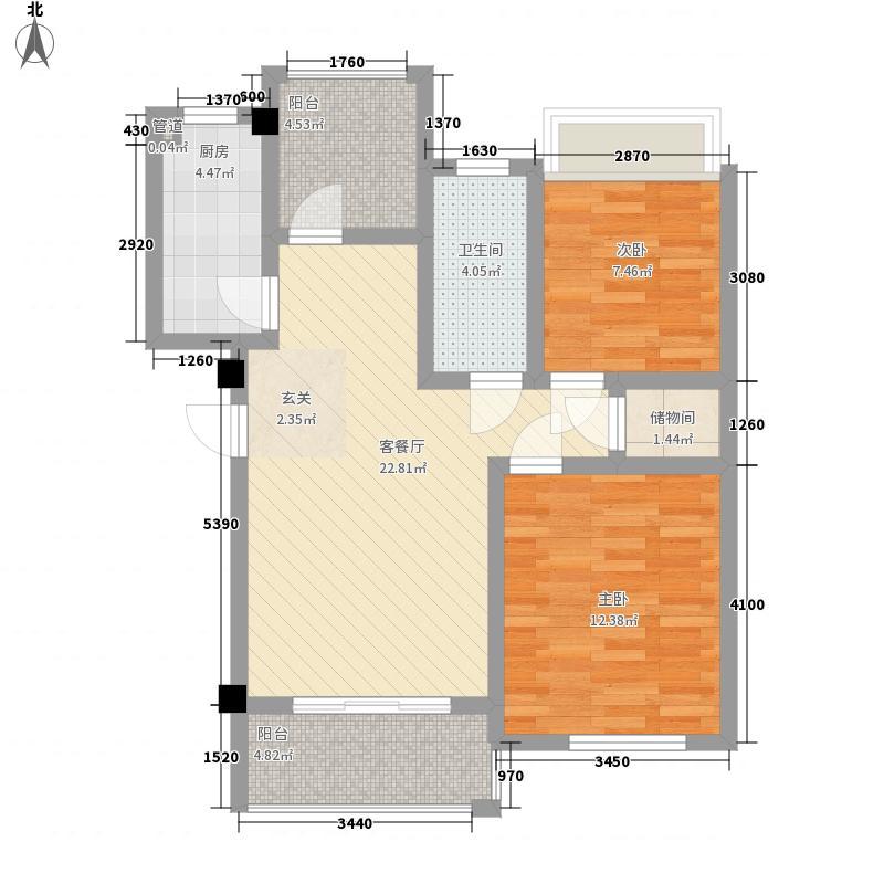 水岸观邸92.00㎡水岸观邸户型图Db1户型2室2厅1卫1厨户型2室2厅1卫1厨