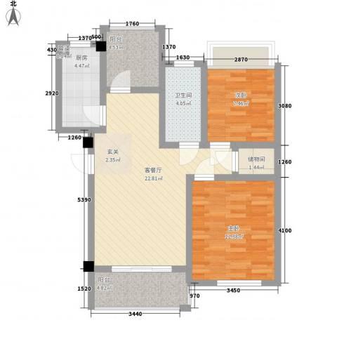 水岸观邸2室1厅1卫1厨92.00㎡户型图