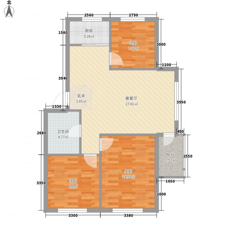 贵族人家89.00㎡贵族人家户型图3室2厅1卫1厨户型10室