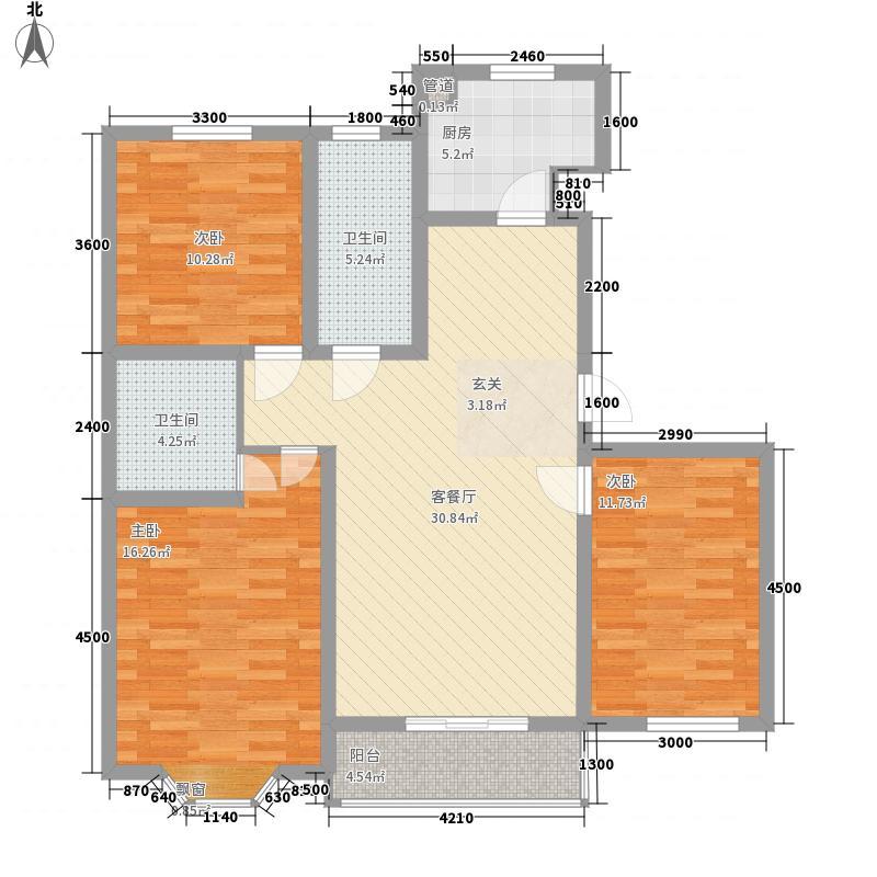 盛京王府街中街户型图D户型 3室2厅1卫