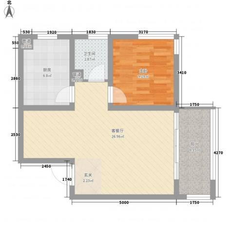 绿地世纪城・塞纳印象1室1厅1卫1厨79.00㎡户型图