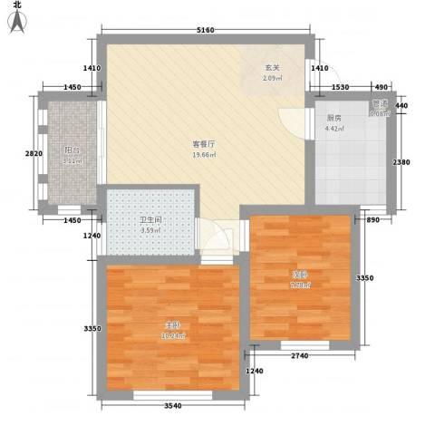 水岸观邸2室1厅1卫1厨71.00㎡户型图