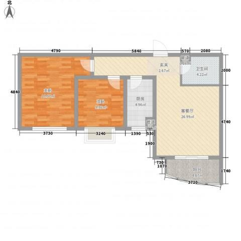 绿地世纪城・塞纳印象2室1厅1卫1厨98.00㎡户型图