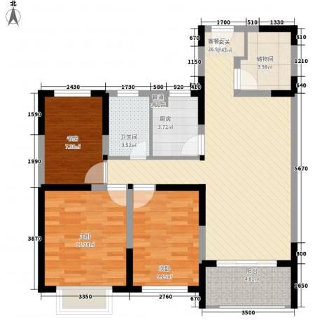 瀚林国际3室1厅1卫1厨70.95㎡户型图