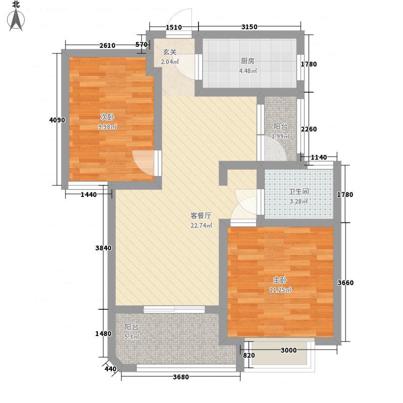亿路发世家御园88.88㎡9#高层B户型2室2厅1卫1厨