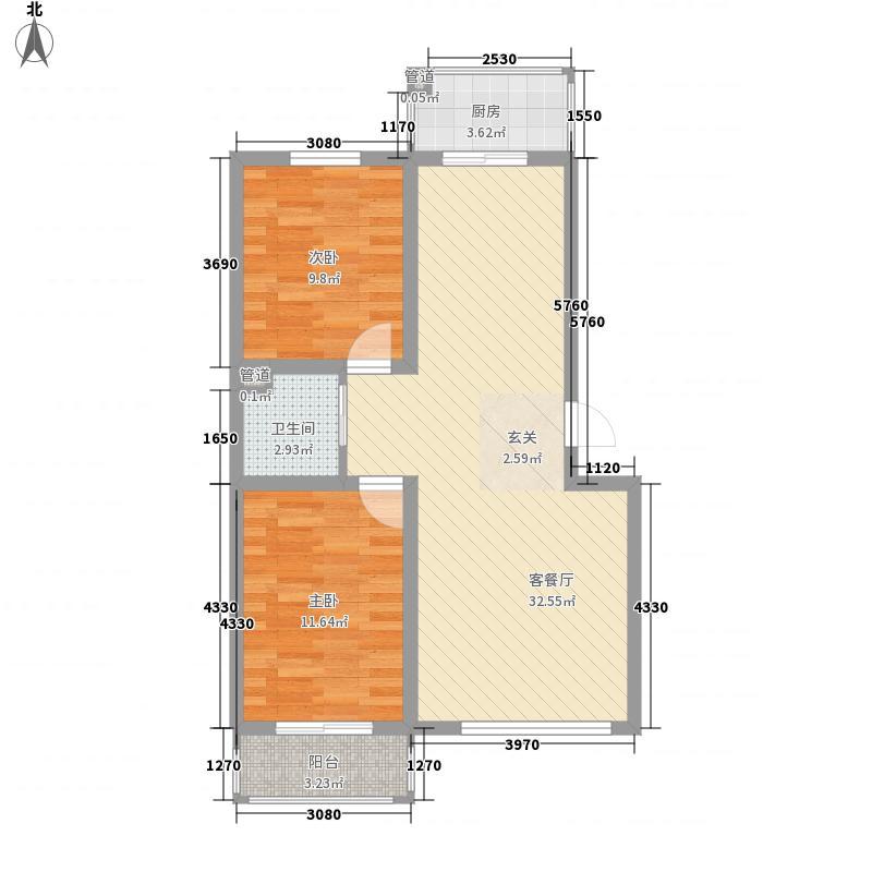 阳光小区6期91.46㎡阳光小区6期户型图B1户型2室2厅1卫1厨户型2室2厅1卫1厨