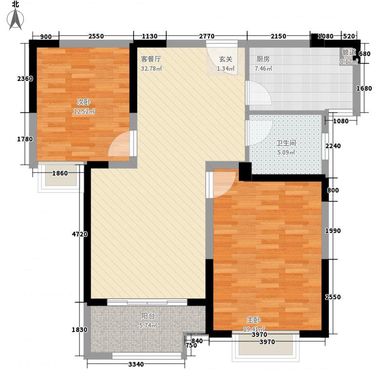 瀚林国际83.00㎡A户型2室2厅1卫1厨