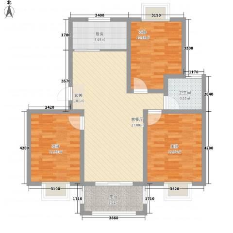 星月城3室1厅1卫1厨75.29㎡户型图