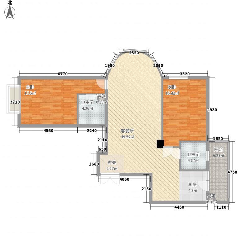 凯旋城137.00㎡户型2室2厅2卫1厨