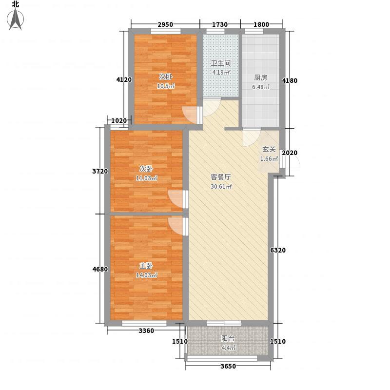 中科印象115.00㎡C户型3室2厅1卫1厨