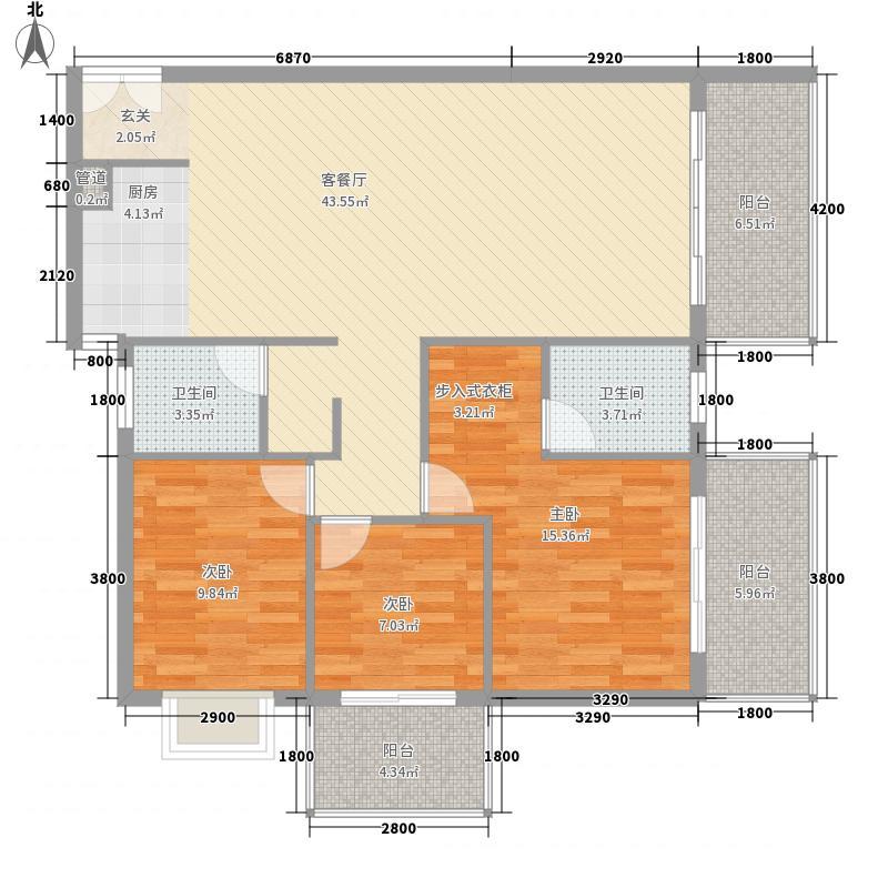 禧诚雁巢122.94㎡禧诚雁巢户型图C-09号户型3室2厅2卫1厨户型3室2厅2卫1厨