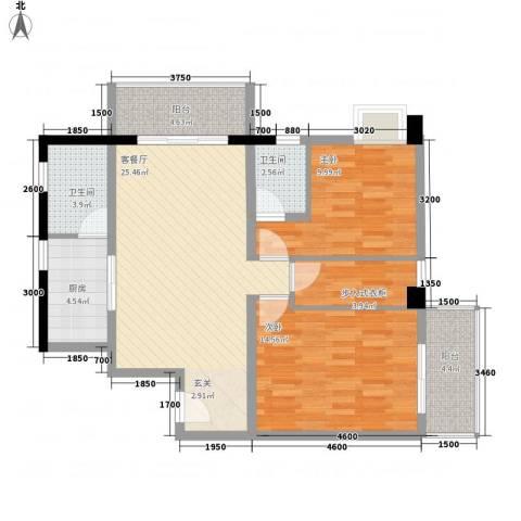 星汇峰2室1厅2卫1厨96.00㎡户型图