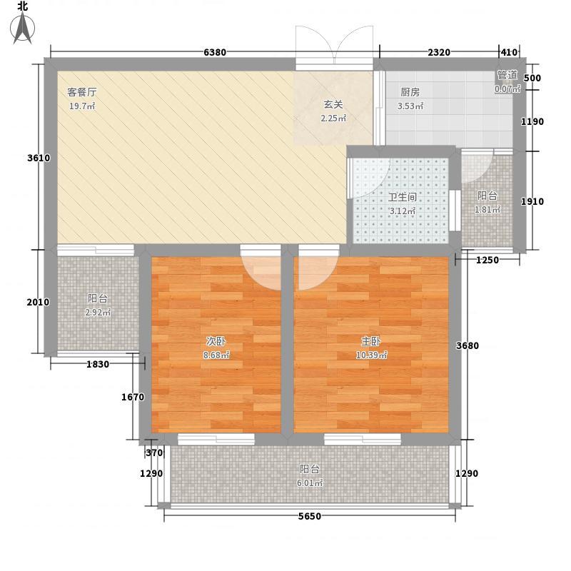 骏和天城82.00㎡户型2室2厅1卫1厨
