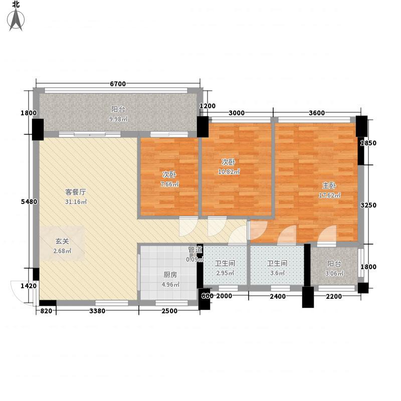 水岸华府116.10㎡6#楼03号房户型3室2厅2卫1厨