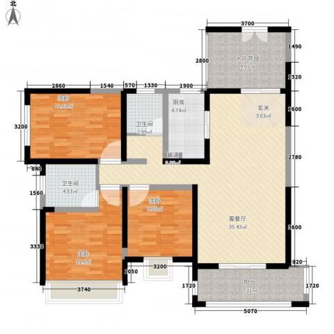 振业泊墅3室1厅2卫1厨128.00㎡户型图
