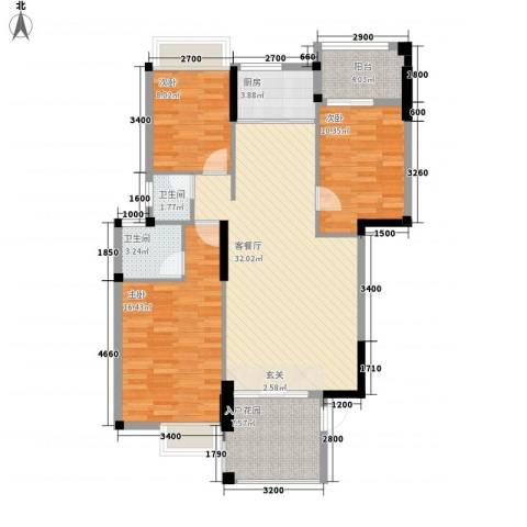 星汇国际3室1厅2卫1厨123.00㎡户型图