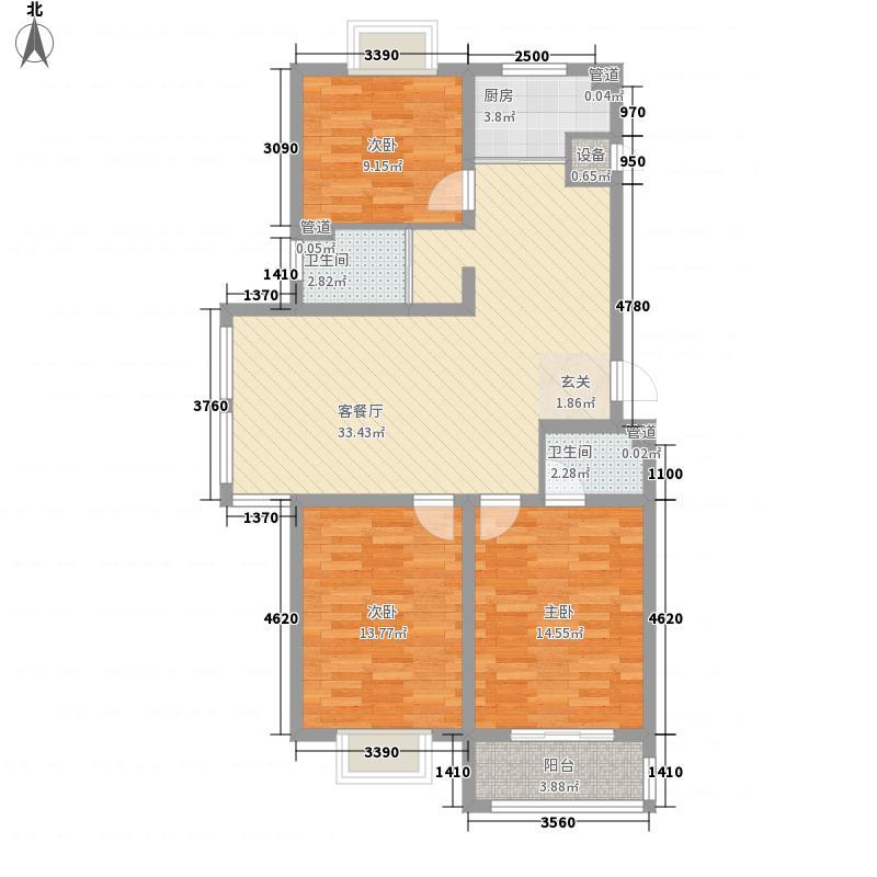 海基・悠然居121.00㎡G户型3室2厅2卫1厨