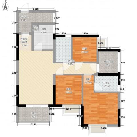 荔景山庄3室1厅2卫1厨74.37㎡户型图