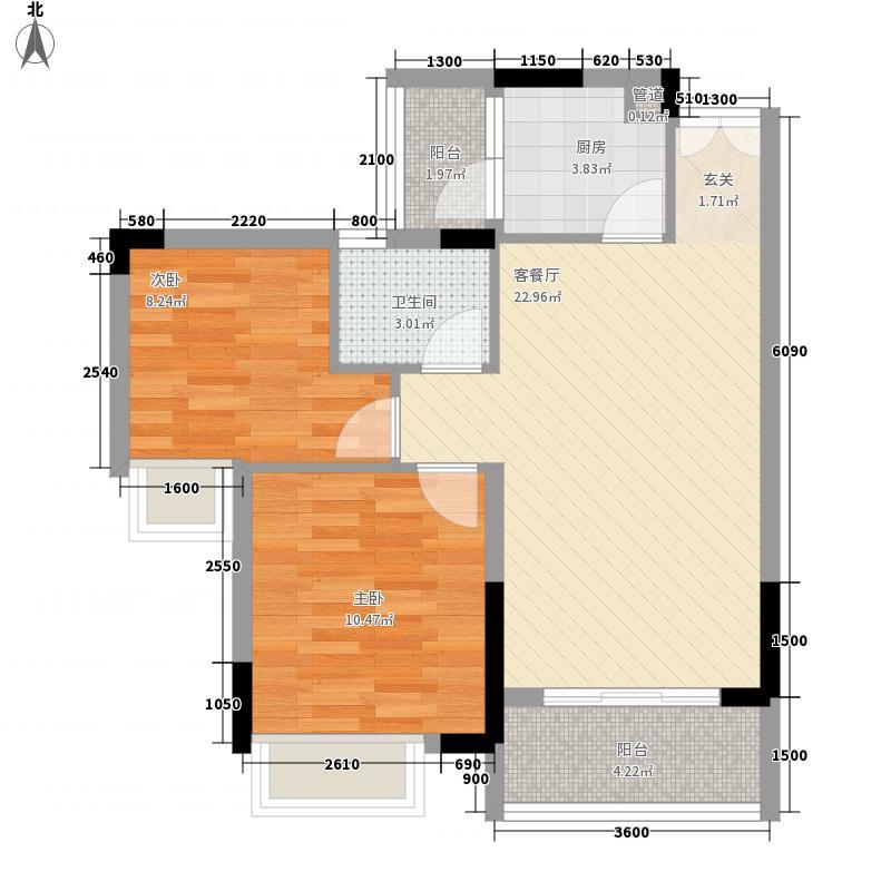 星海名城二期71.42㎡A1户型2室2厅1卫1厨