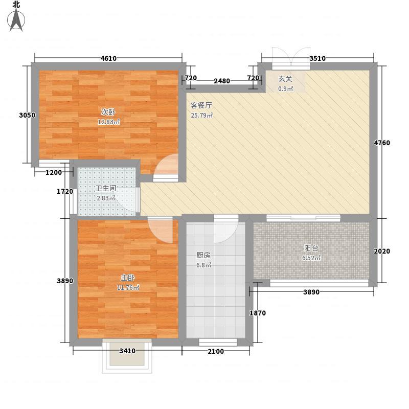 阳光枫情5.00㎡二期高层1号楼B户型2室2厅1卫1厨