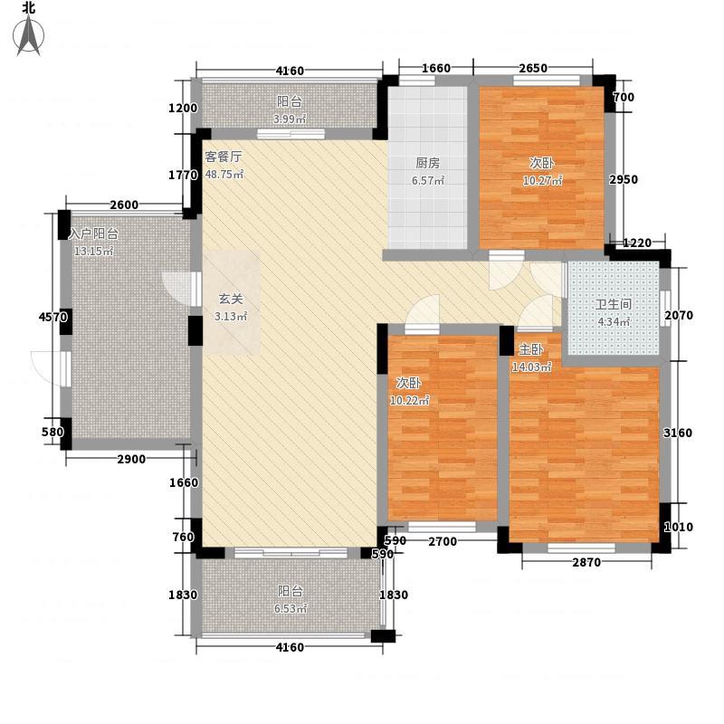 金涛国际华城127.13㎡二期B1户型3室2厅2卫1厨
