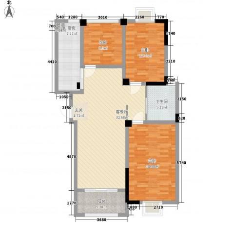 新都国际3室1厅1卫1厨128.00㎡户型图