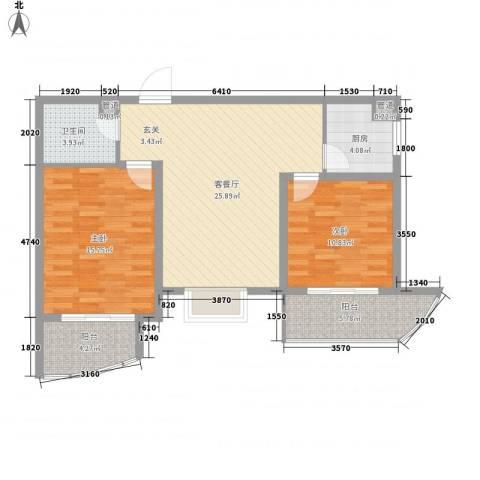绿地世纪城・塞纳印象2室1厅1卫1厨101.00㎡户型图
