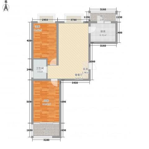 大马庄园2室1厅1卫1厨98.00㎡户型图