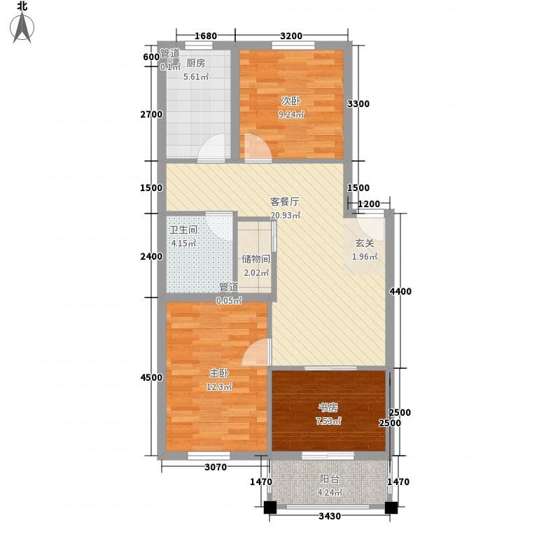 维科半山佳园8.70㎡G户型3室2厅1卫