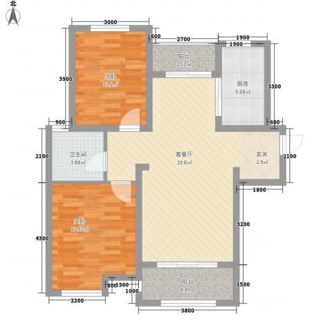 滨湖家园2室1厅1卫1厨98.00㎡户型图
