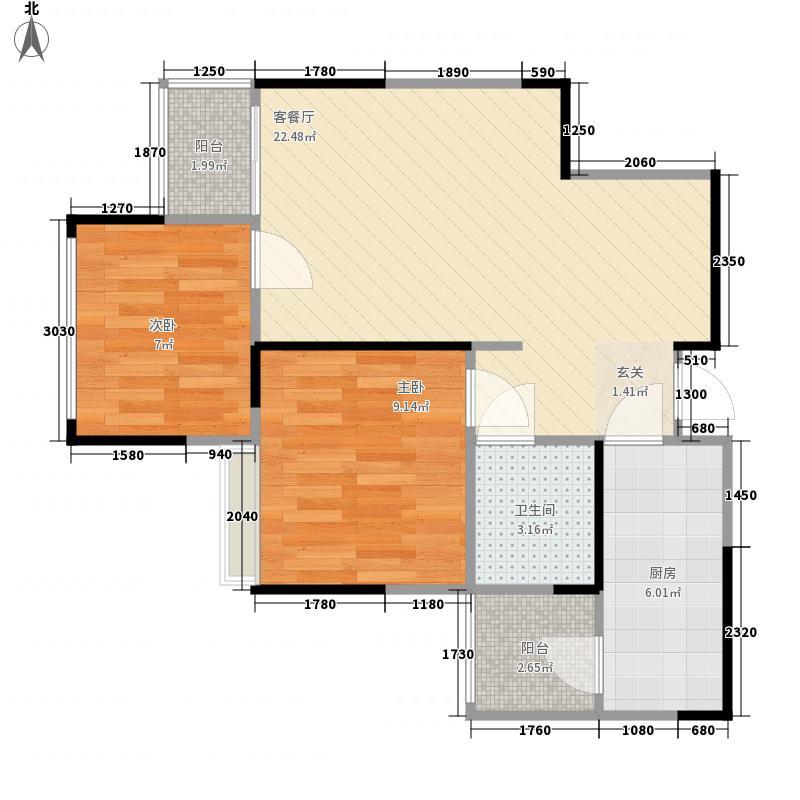 华西雅筑66.00㎡3号楼A户型2室2厅1卫1厨
