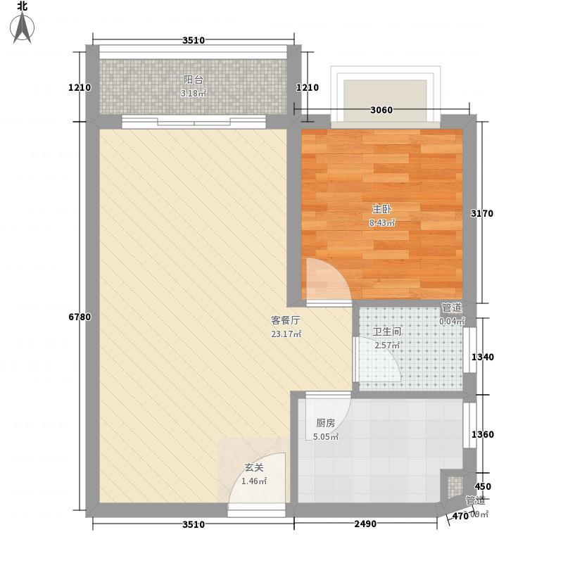 卡罗社区57.55㎡卡罗社区户型图B51室2厅1卫1厨户型1室2厅1卫1厨