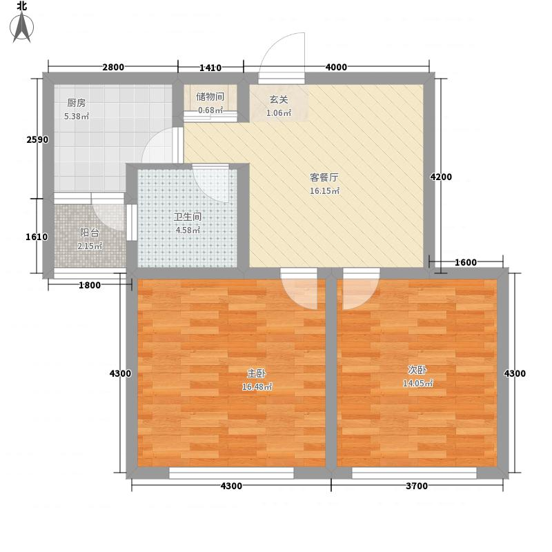 富�一号92.55㎡富�一号户型图F2户型2室2厅1卫1厨户型2室2厅1卫1厨