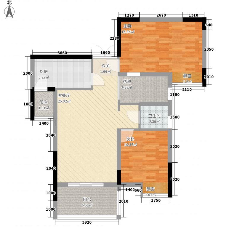 玉龙居88.20㎡C-C2型户型2室2厅2卫1厨