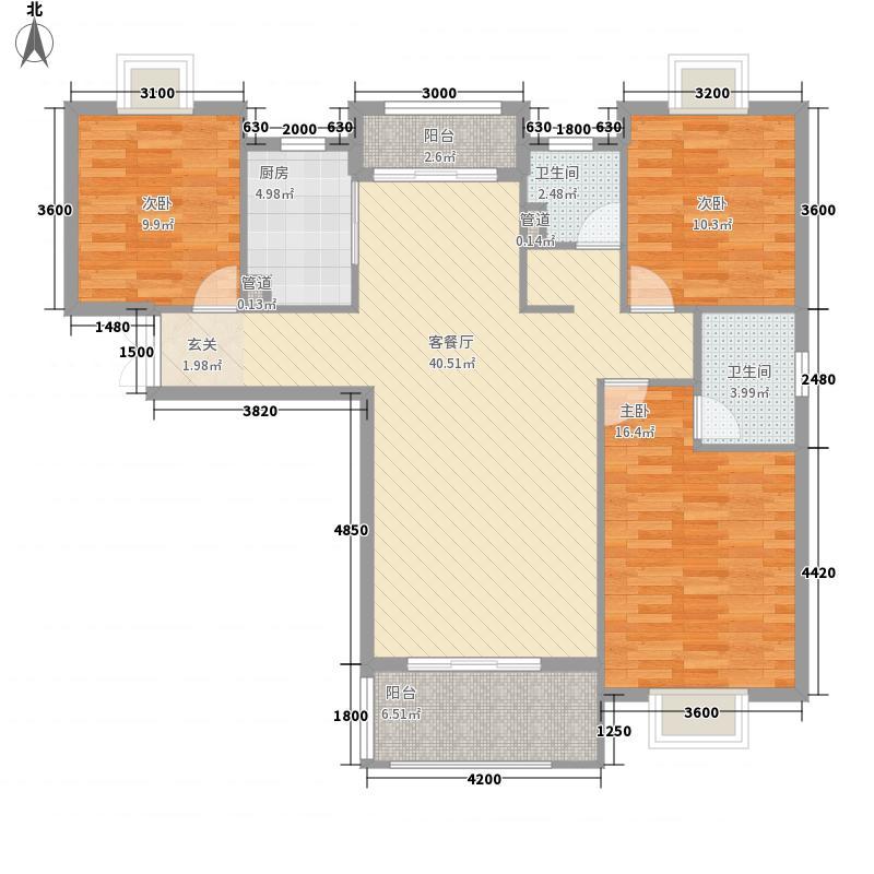 浔海・十里蓝山123.30㎡9号楼B5户型3室2厅2卫1厨