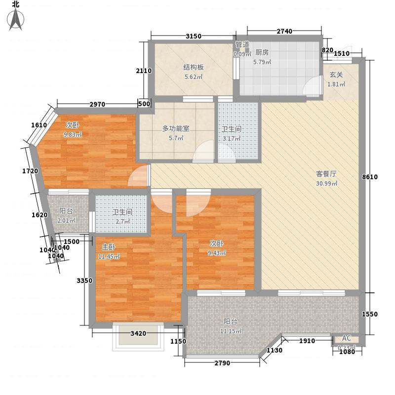 中联水岸名居户型图4室2厅2卫1厨