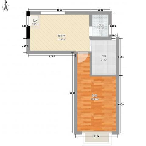 紫东公寓1厅1卫1厨46.00㎡户型图
